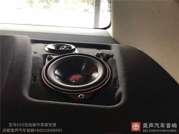 成都宝马5系汽车音响升级德国艾索特宝马专用12件套
