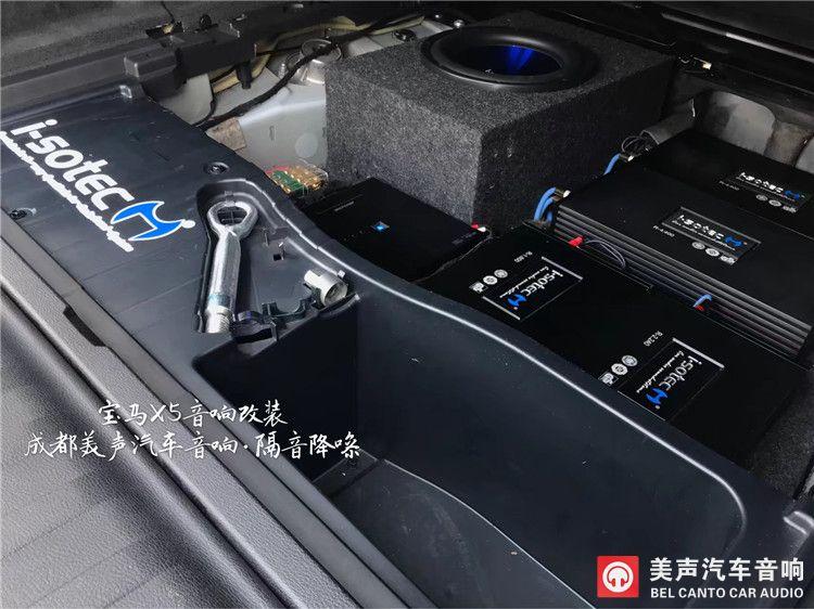 600单声道低音功放一台,和阿尔派h800解码器,10寸超低音一并安装在尾