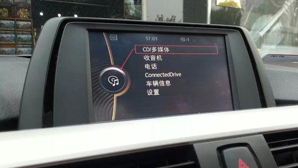 成都新款宝马3系320原车屏幕升级高清凯立德导航 宝马